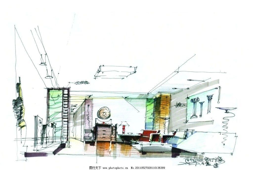 手绘效果图 环艺设计 方案 室内 卧室