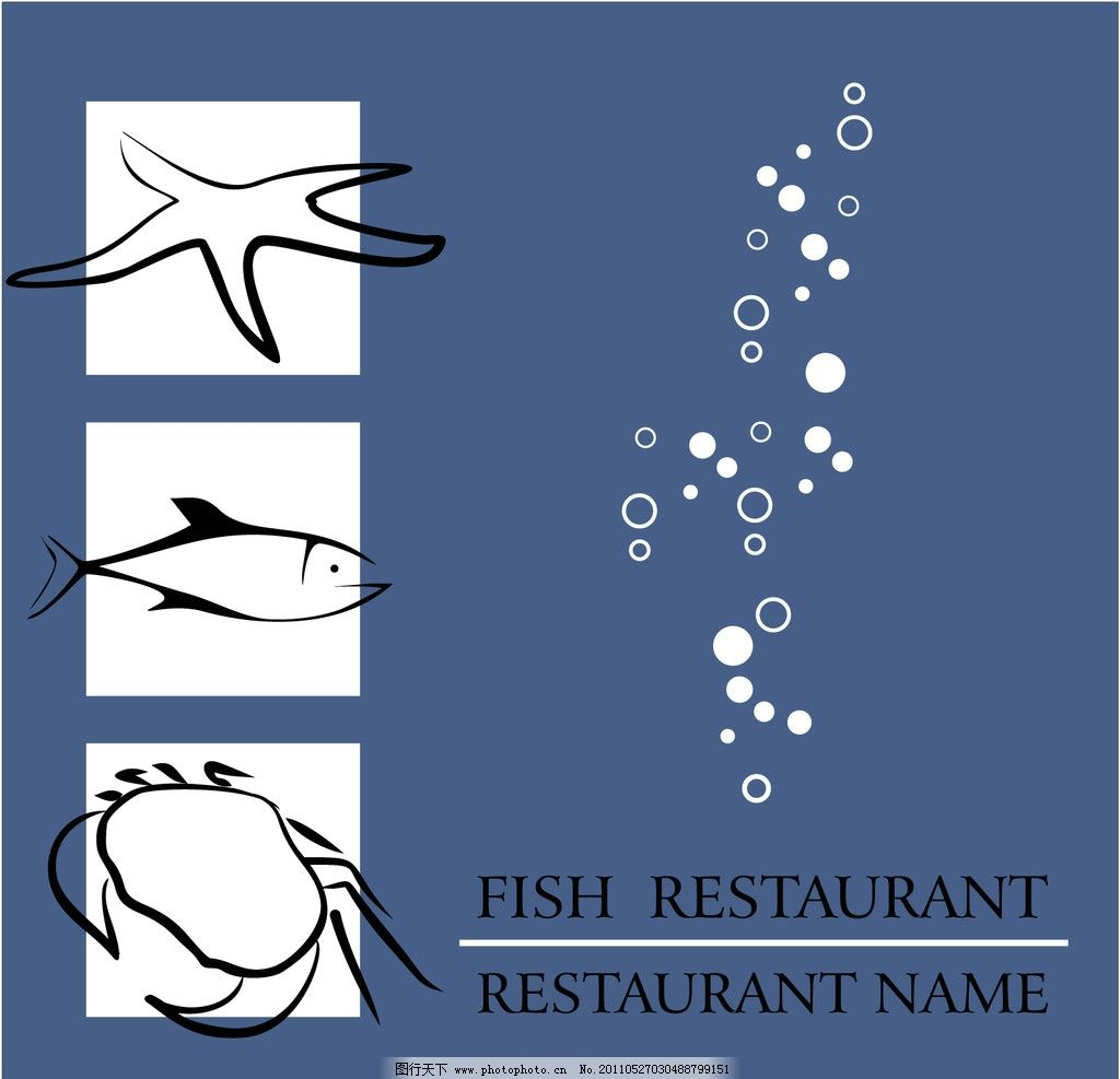 鱼餐厅菜单图片
