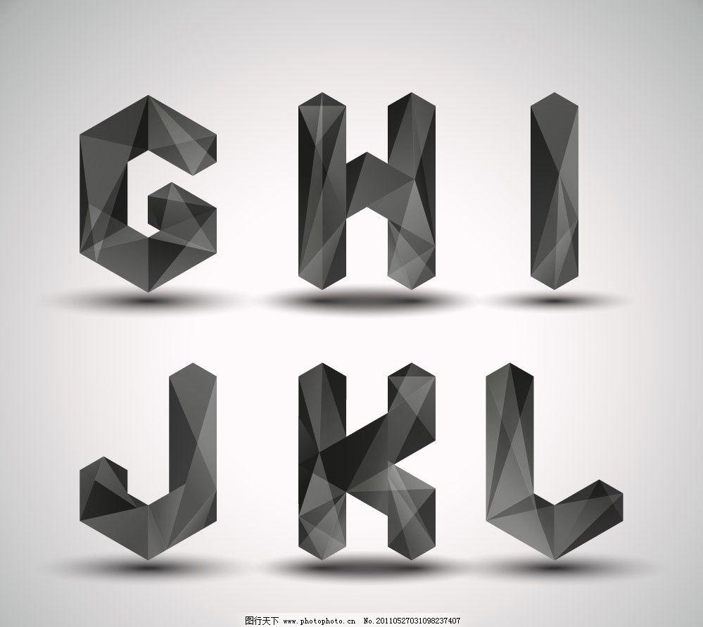 3d金属质感字母矢量图片