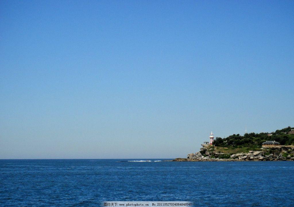 碧海蓝天图片,大海 悉尼 太平洋 波澜壮阔 风光 海边