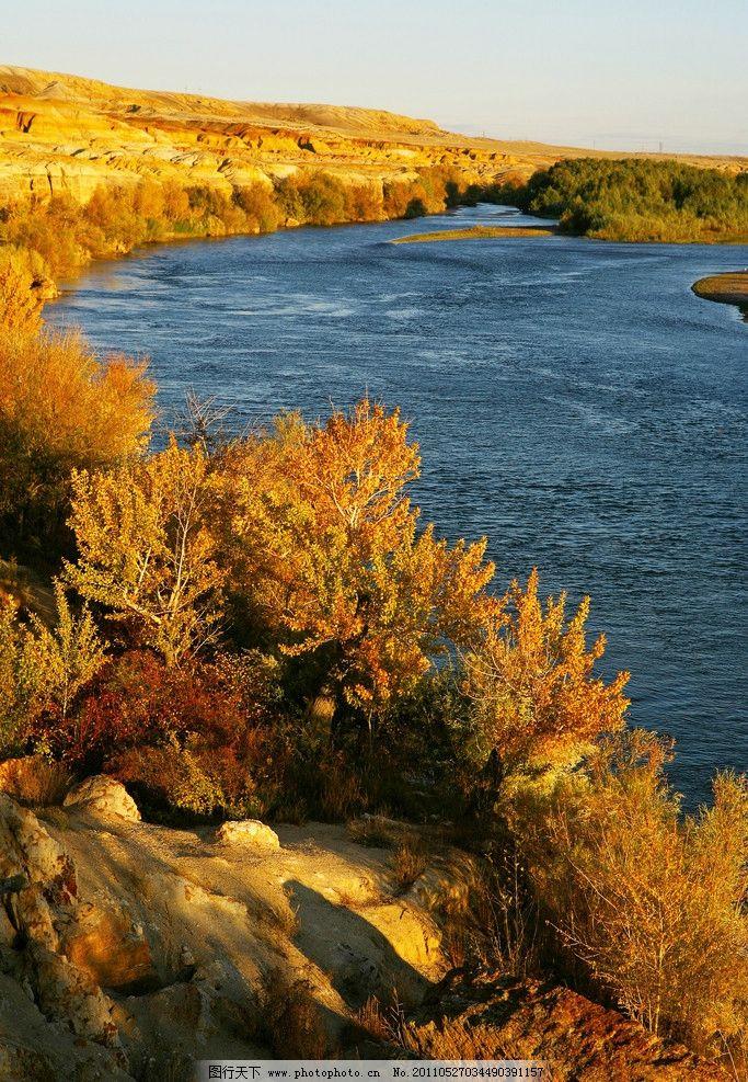 新疆五彩滩 新疆风光 新疆风景 风景名胜 新疆旅游 河流 小山