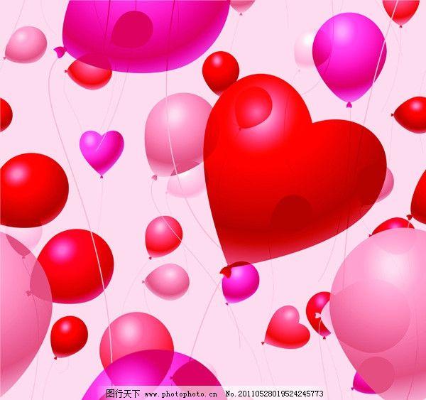 节日气球 心 心形 心型 心型气球 节日素材 矢量