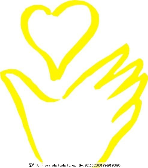 手行 logo标志 手行logo 企业logo标志 标识标志图标 矢量 cdr