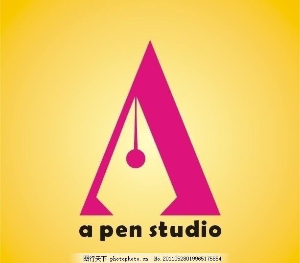 字母標志設計 字母標志 一支筆 標志 鋼筆形狀 筆頭 企業logo標志