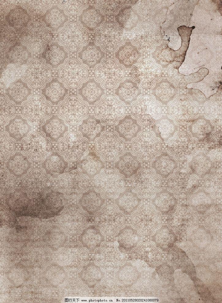 古典花纹背景 陈旧花纹 古典花纹 破旧 素色 背景底纹 底纹边框 设计