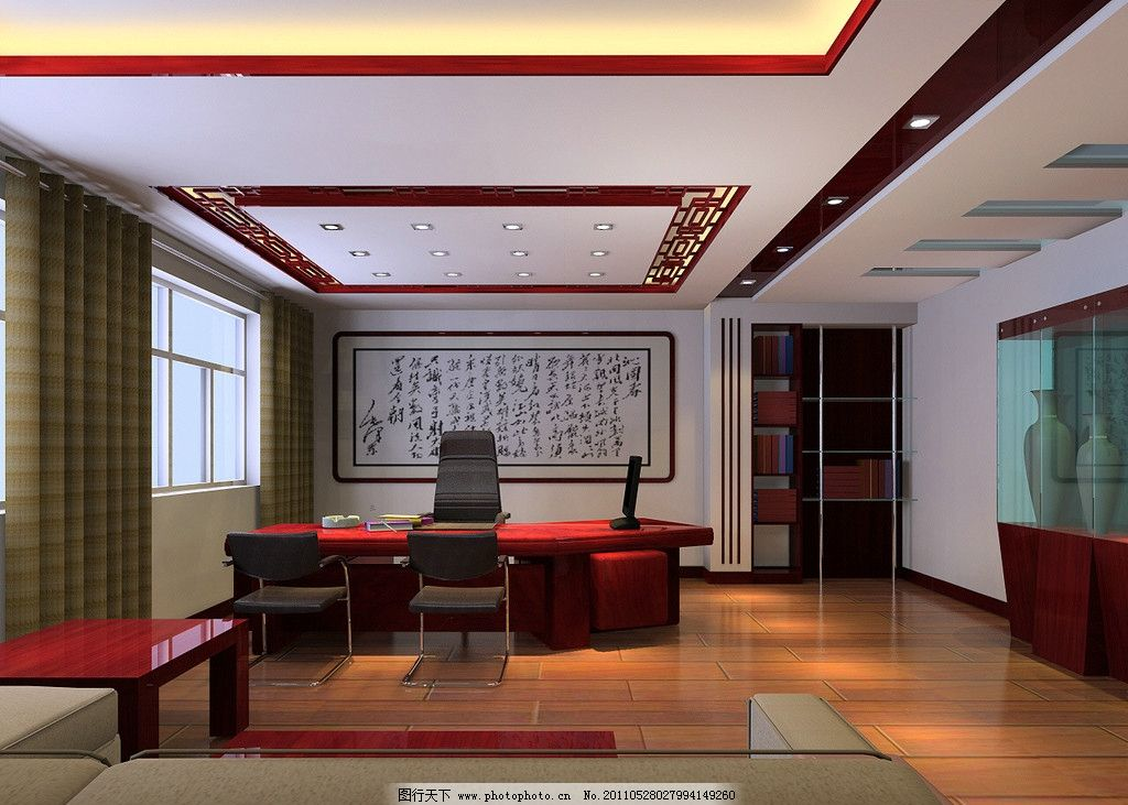 办公室效果图 办公 地板 吊顶 沙发 室内设计 环境设计 设计 150dpi