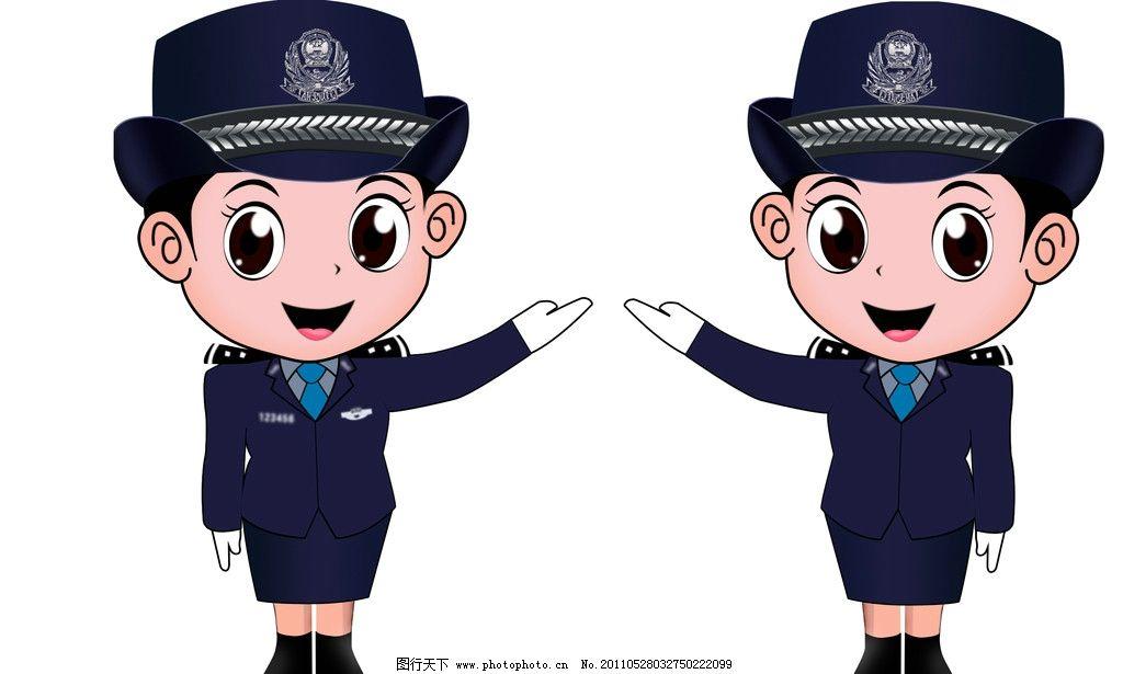 卡通人物警察