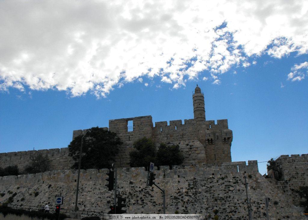 古城一角 以色列 耶路撒冷 以色列风光 国外旅游 旅游摄影 摄影