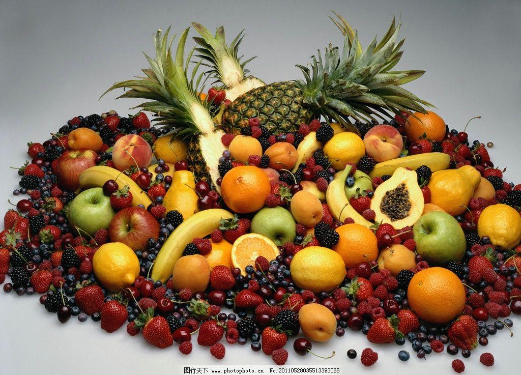 水果 水果堆 一堆水果 香蕉 菠萝 橙子 柠檬 草莓 蓝莓 樱桃 葡萄