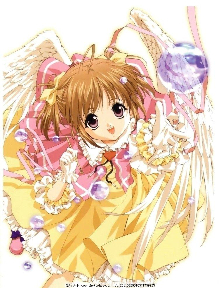 设计图库 动漫卡通 动漫人物  美少女 妹妹公主 孩子 小学生 小女生