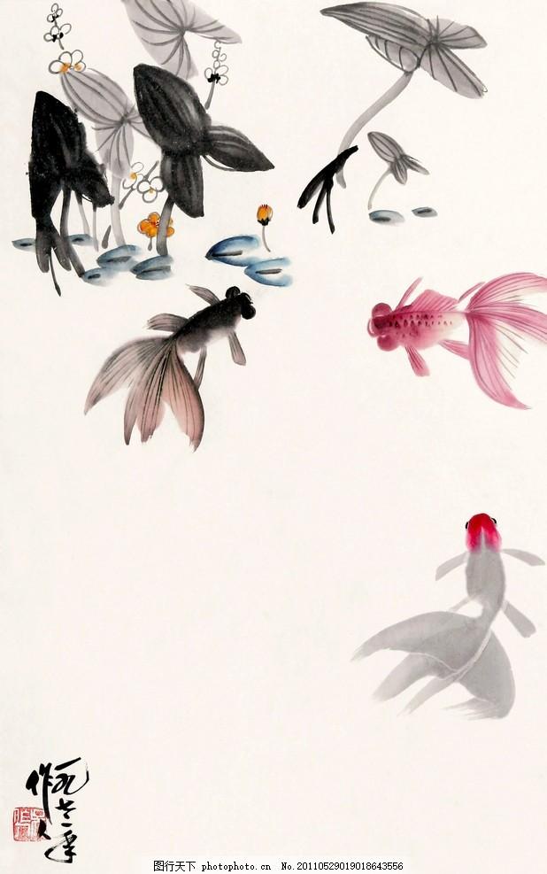 渔乐图 美术 绘画 中国画 工笔画 彩墨画 鱼国画 金鱼 植物
