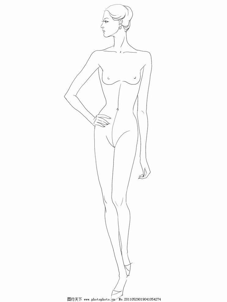 服装模特线稿图片