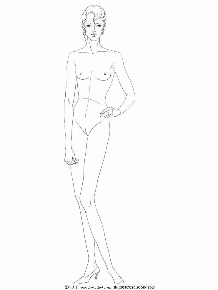 服装模特线稿 服装 模特 女性        线稿 绘画书法 文化艺术 设计