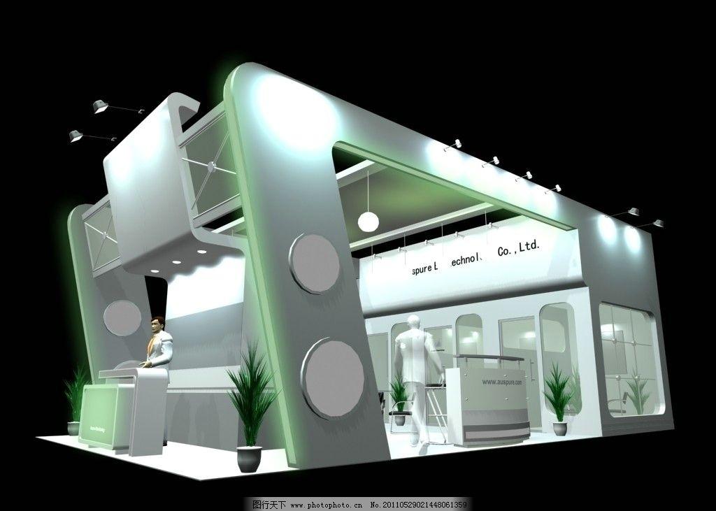 模型 三维设计 展厅 展示 展示设计 展位 展会 会展 空间设计 展柜