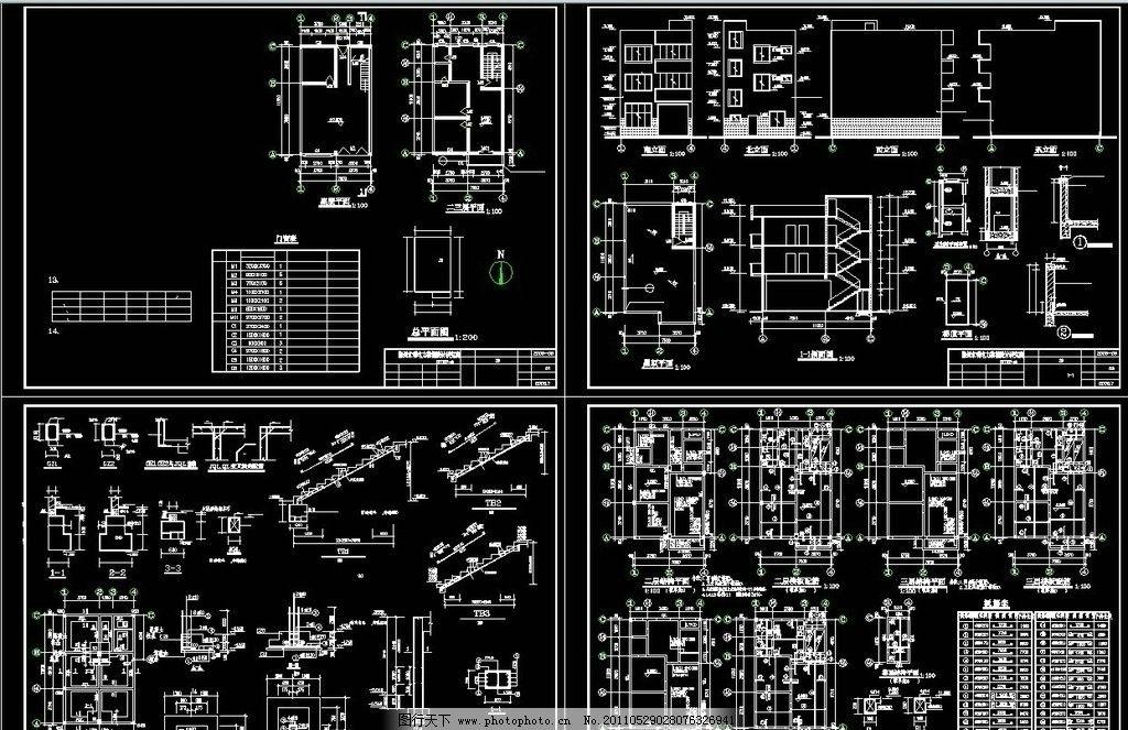 私人住宅建筑结构图图片