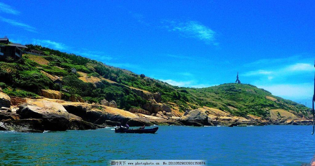 舟山群岛风景图片