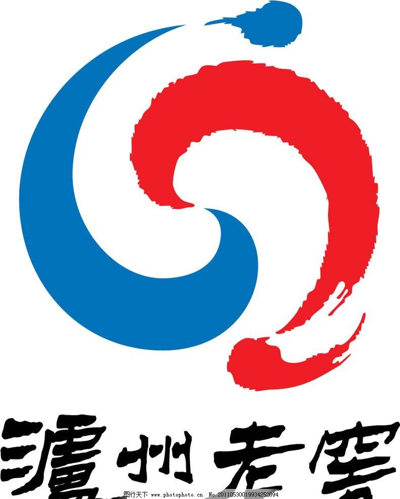 泸州老窖logo 泸州老窖 logo 标志 矢量 企业logo 企业logo标志 标识
