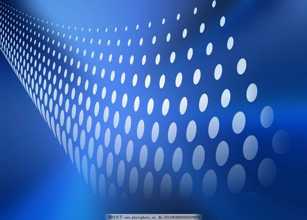 蓝色底纹白色圆点背景图片图片
