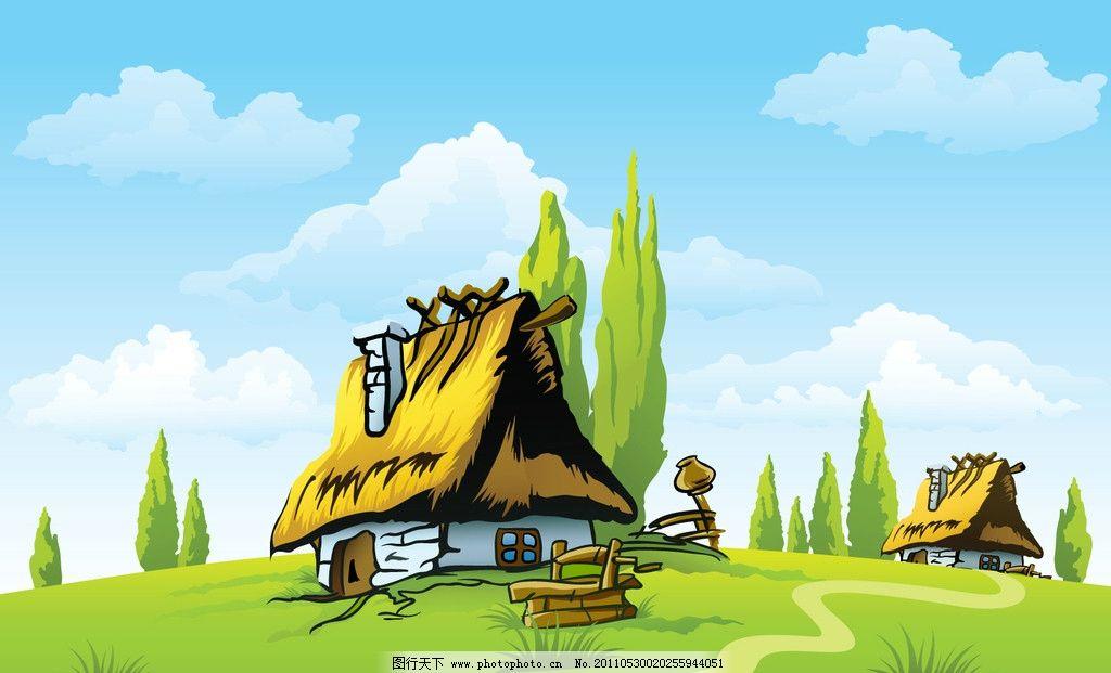 田园风光 小房子