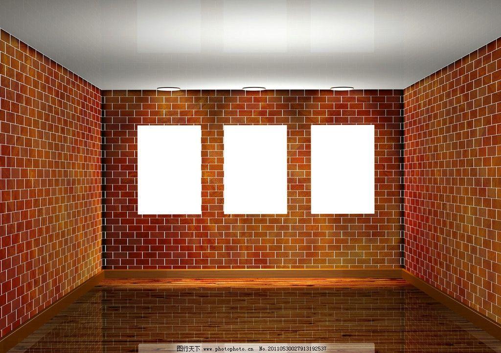 画廊墙壁相框室内设计 墙壁 灯光 画廊 展厅 木地板 相框 设计 室内设