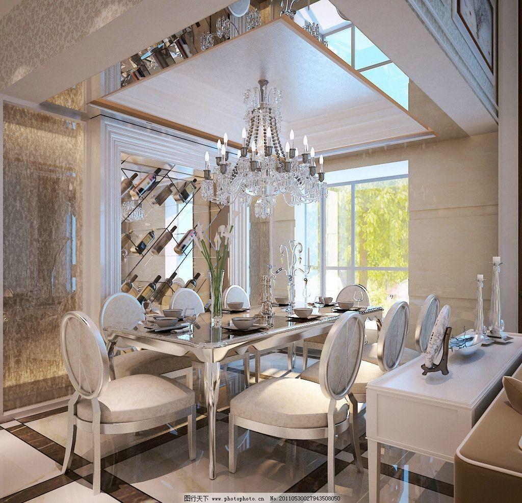 餐厅 餐厅效果图 餐厅吊顶效果图 餐厅全局效果图 室内设计 环境设计图片
