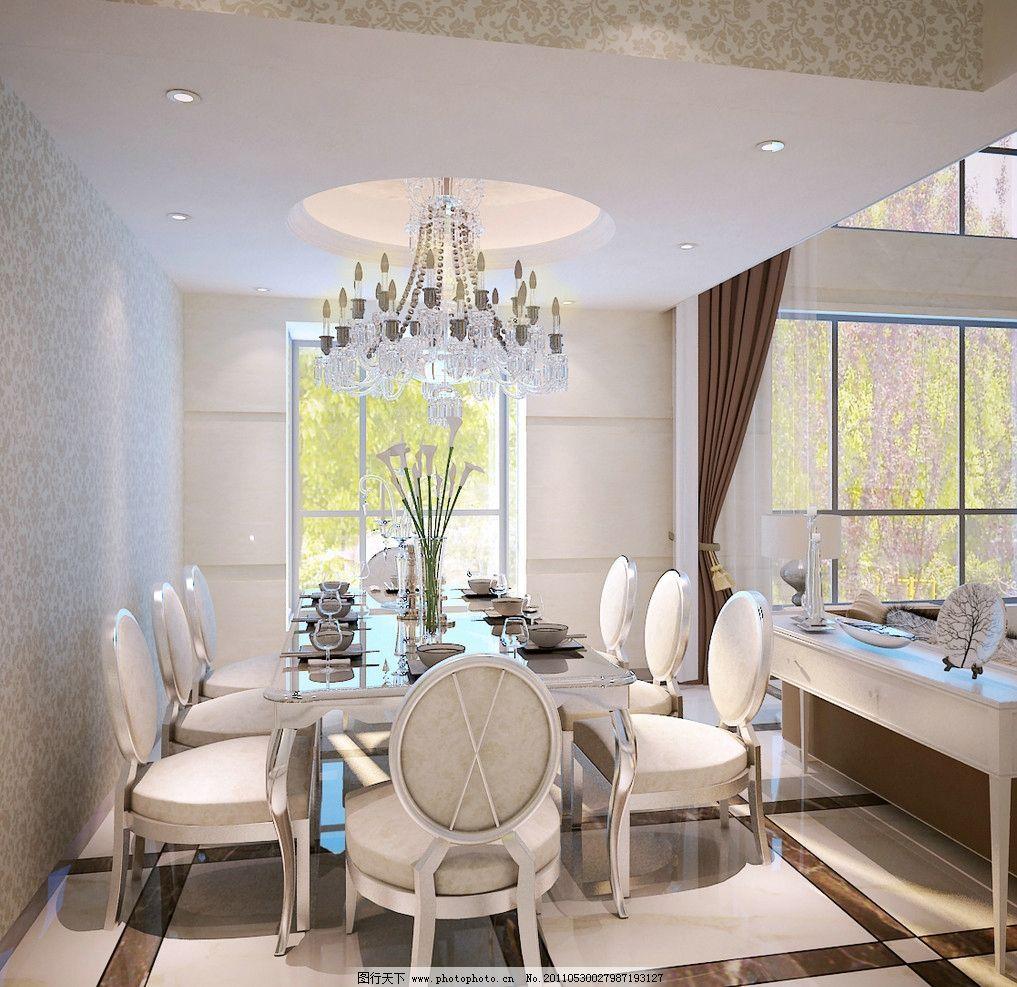 欧式餐厅效果图 餐厅吊顶效果图 餐厅背景墙 室内设计 环境设计 设计