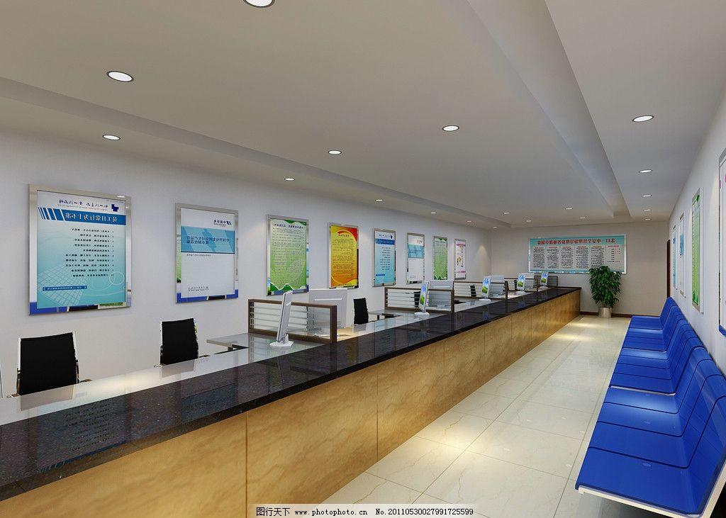 行政办公空间 办公大厅 室内设计 环境设计 设计 72dpi jpg