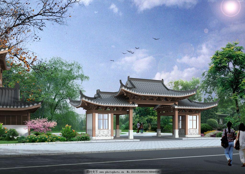 仿古建公园入口 景观园林设计 园林景观设计效果图 房地产园林景观 房