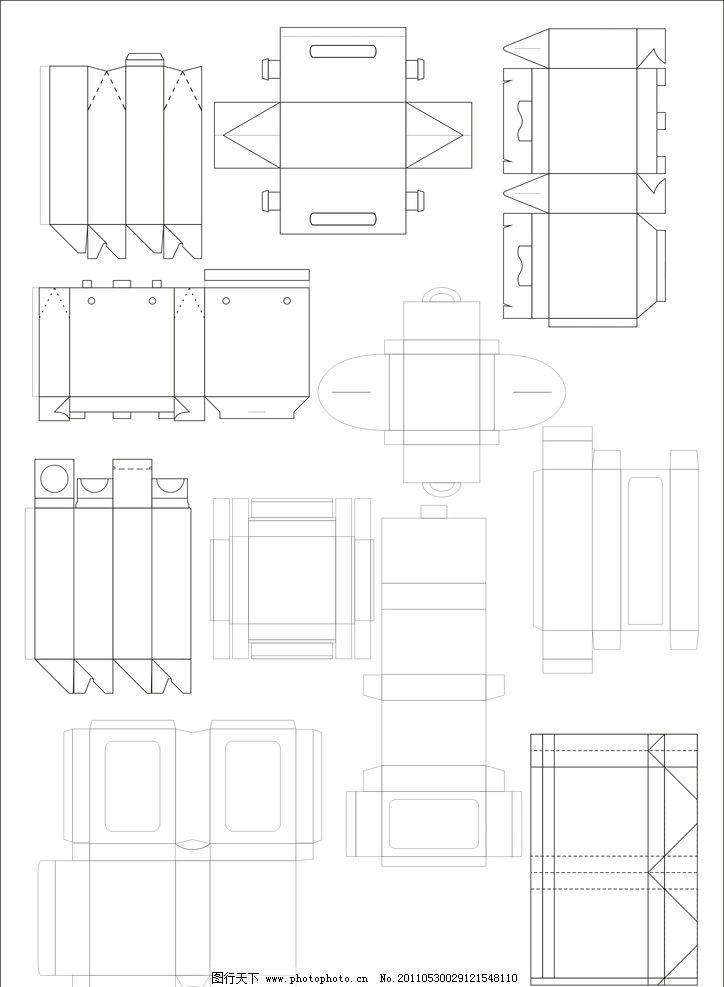 盒型 盒子 包装设计 纸盒设计 纸盒结构设计 纸盒 拼版图 对插 尺寸