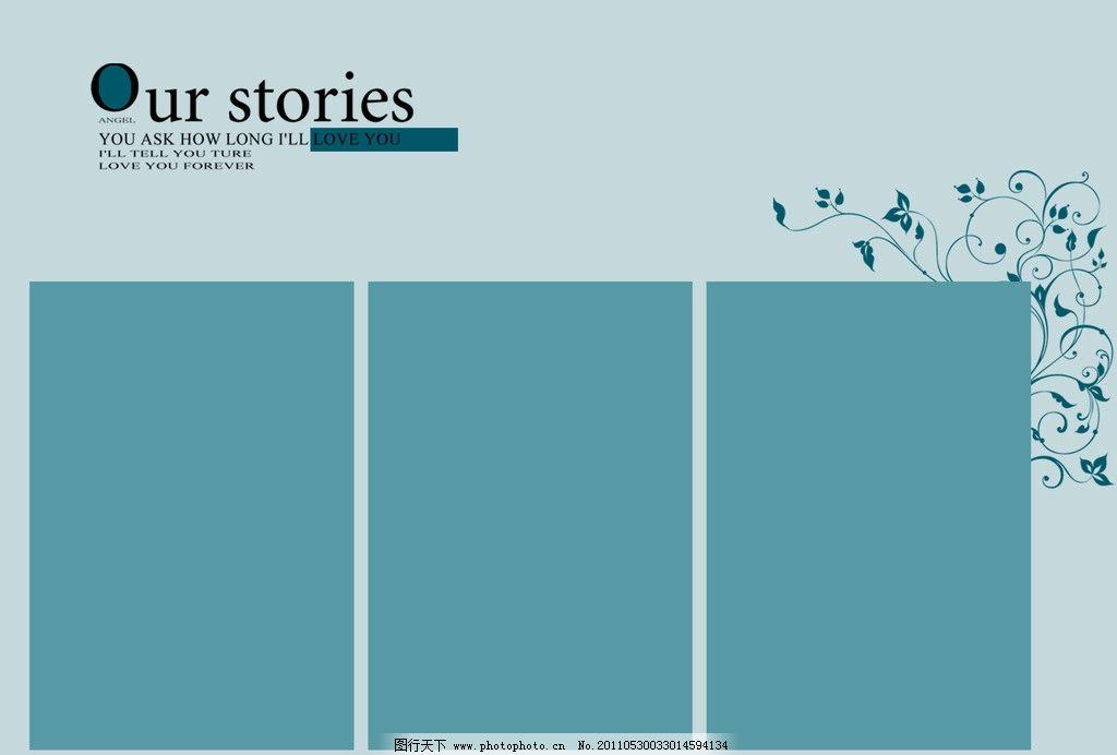 韩式简约风格相册设计版面 韩式设计 简约相册版面 设计版面 相册素材