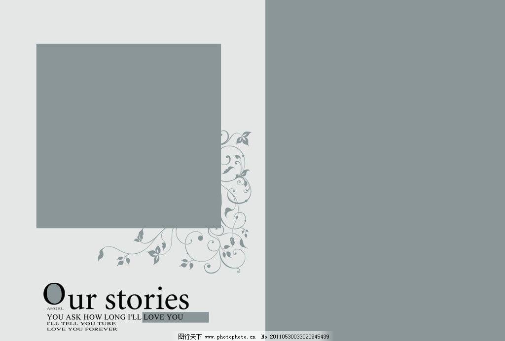 排版设计图片模板-现代中式简约风格