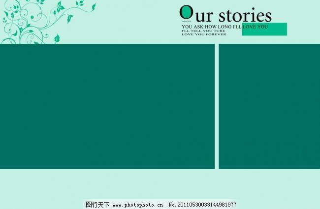 韩式简约风格相册设计版面图片