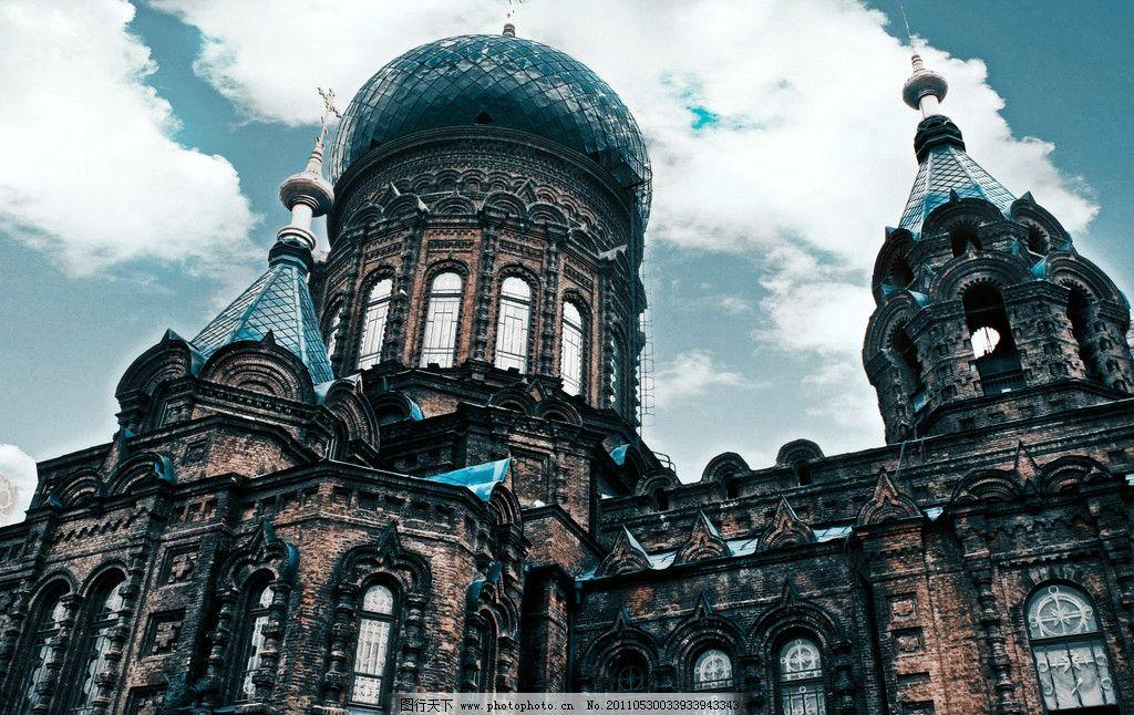 索菲亚大教堂 教堂 素描 蓝天 白云 古墙 欧式建筑 国内旅游 旅游摄影
