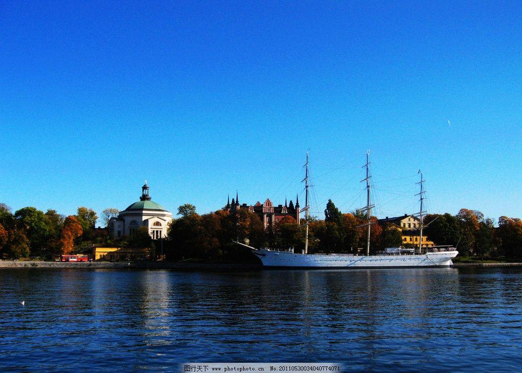 丹麦风景图片