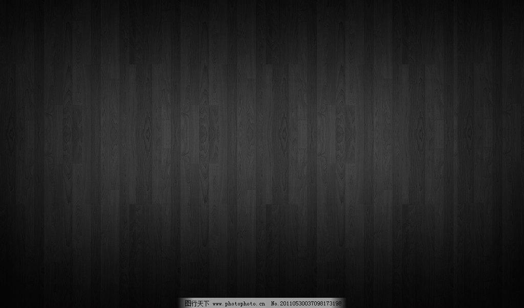 木纹桌面背景素材