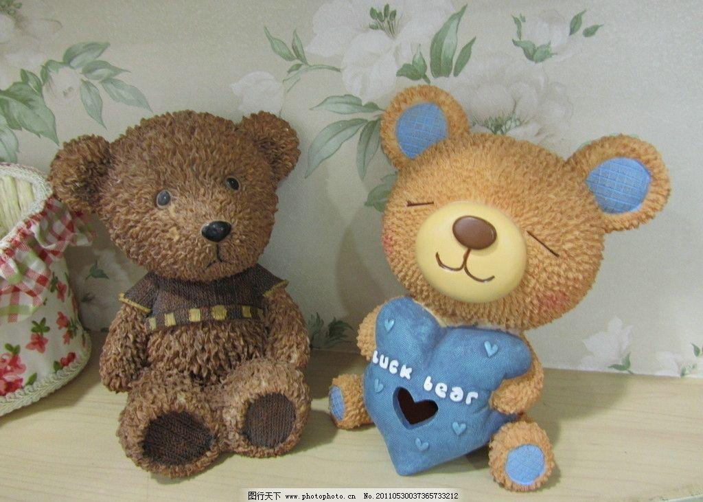 熊熊装饰物 可爱的熊熊 摆件 家居装饰 家居生活 摄影