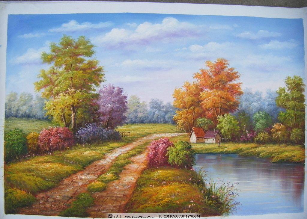 风景油画图 风景油画 风景 大树 马路 房子 人物 油画 绘画 艺术 水塘
