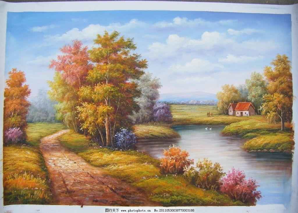 風景油畫圖 風景油畫 風景 大樹 馬路 房子 鴨子 油畫 繪畫 藝術 水塘
