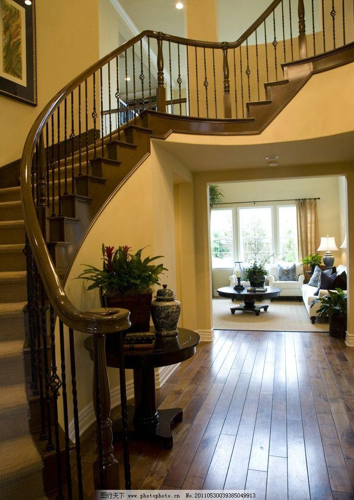 室内楼梯 楼梯 扶手 木楼梯 室内装潢 室内设计 室内装饰 家居生活