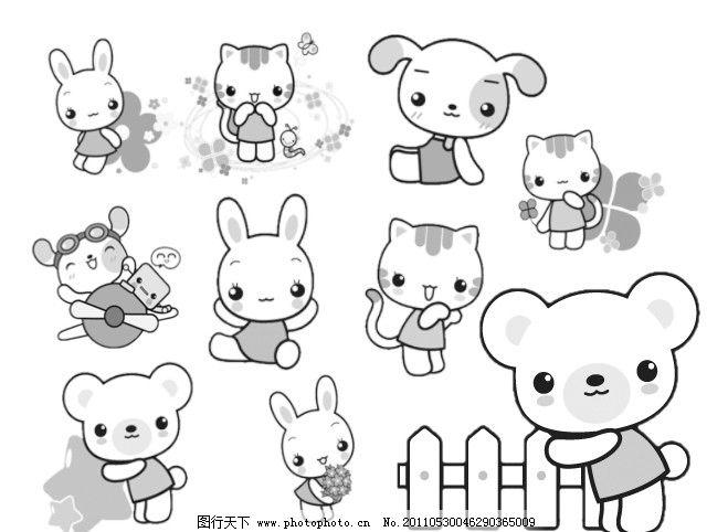 卡通小动物笔刷