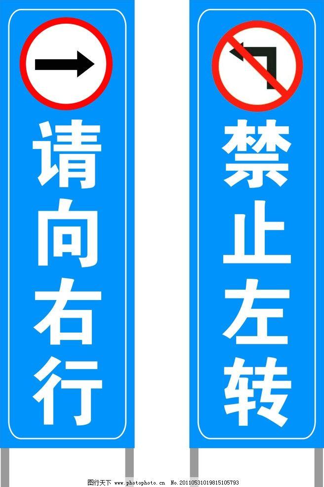 道路标识牌图片