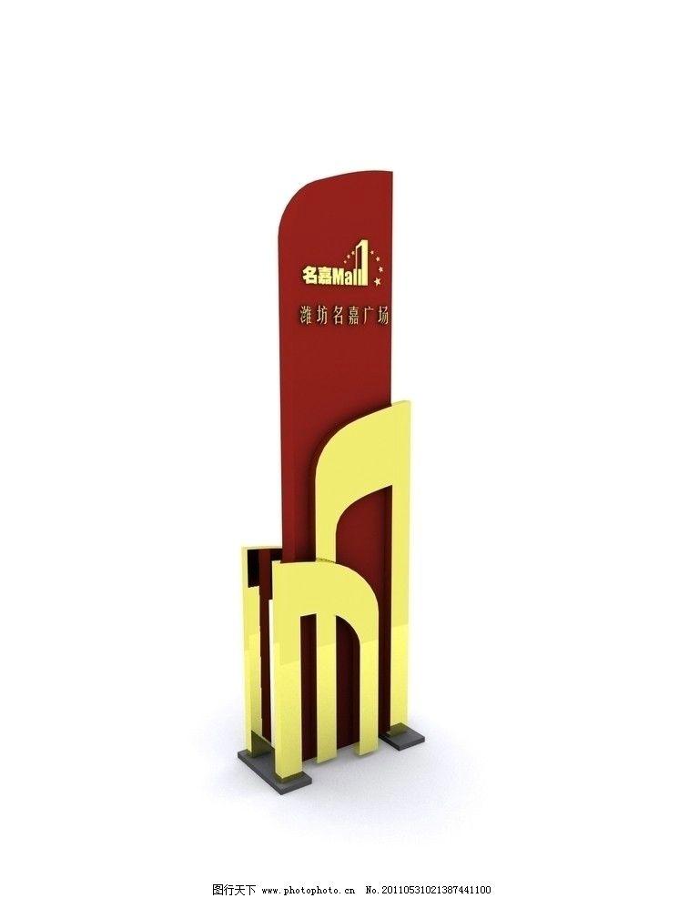 欧式柱子logo设计