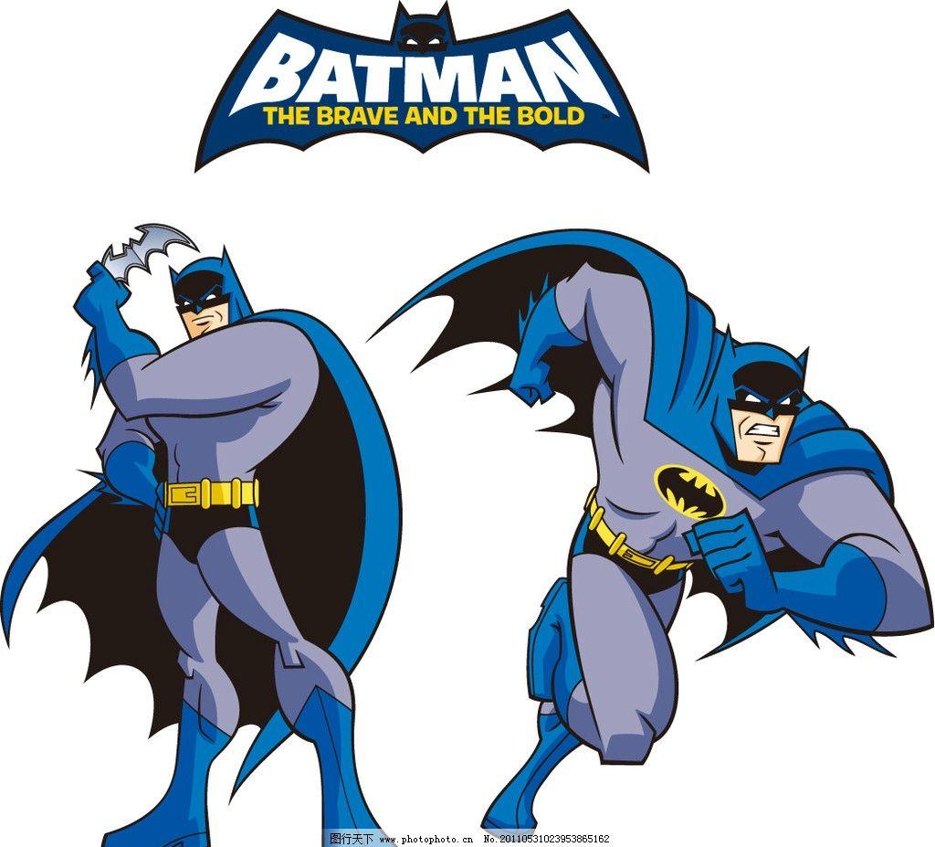 蝙蝠侠 卡通人物 人物 卡通 矢量人物