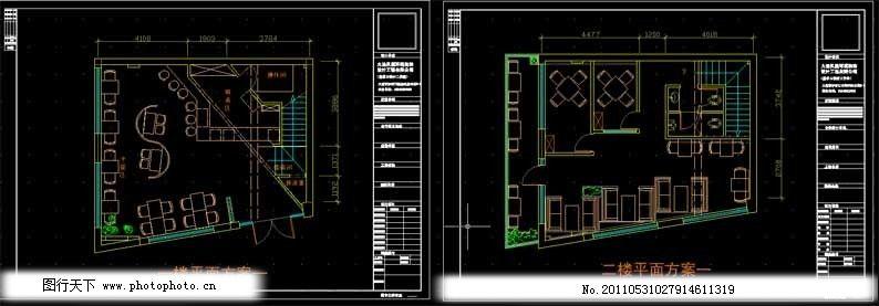 咖啡厅 cad dwg 图纸 平面图 素材 装修 装饰 施工图 建筑设计 设计图