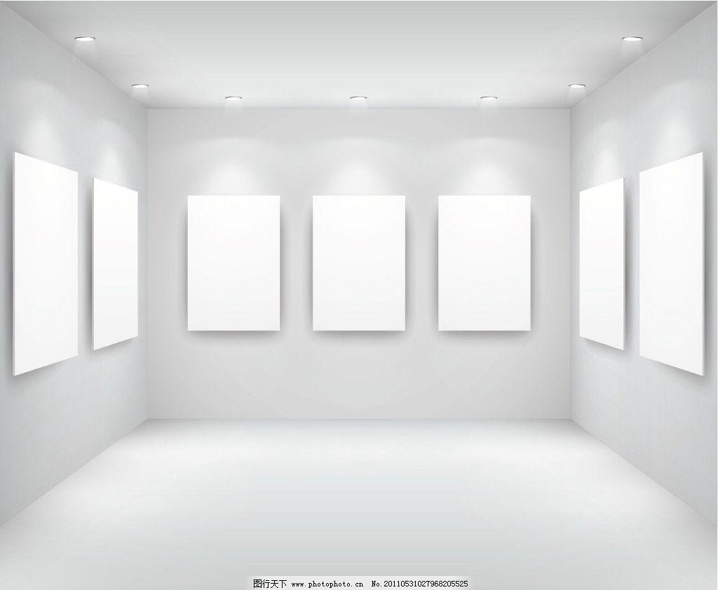 画廊展示背景 画廊 展示 背景 灯光 背景灯 墙面 展板 矢量素材 室内