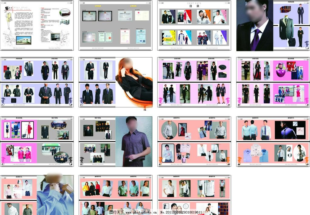 服装画册 服装 画册 西装 衬衫 矢量 服装厂 画册设计 广告设计 cdr