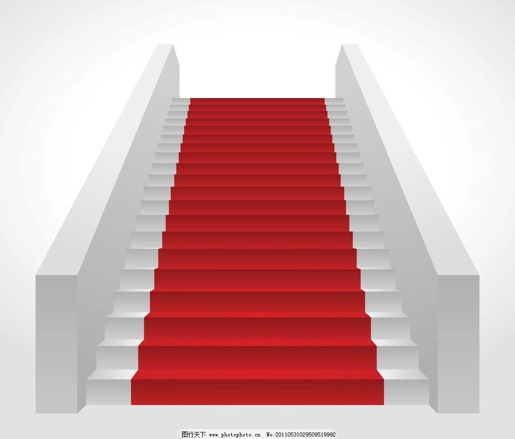 楼梯 通道 红地毯 矢量 广告设计矢量素材