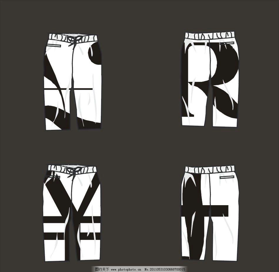 裤子图片_服装设计_广告设计_图行天下图库