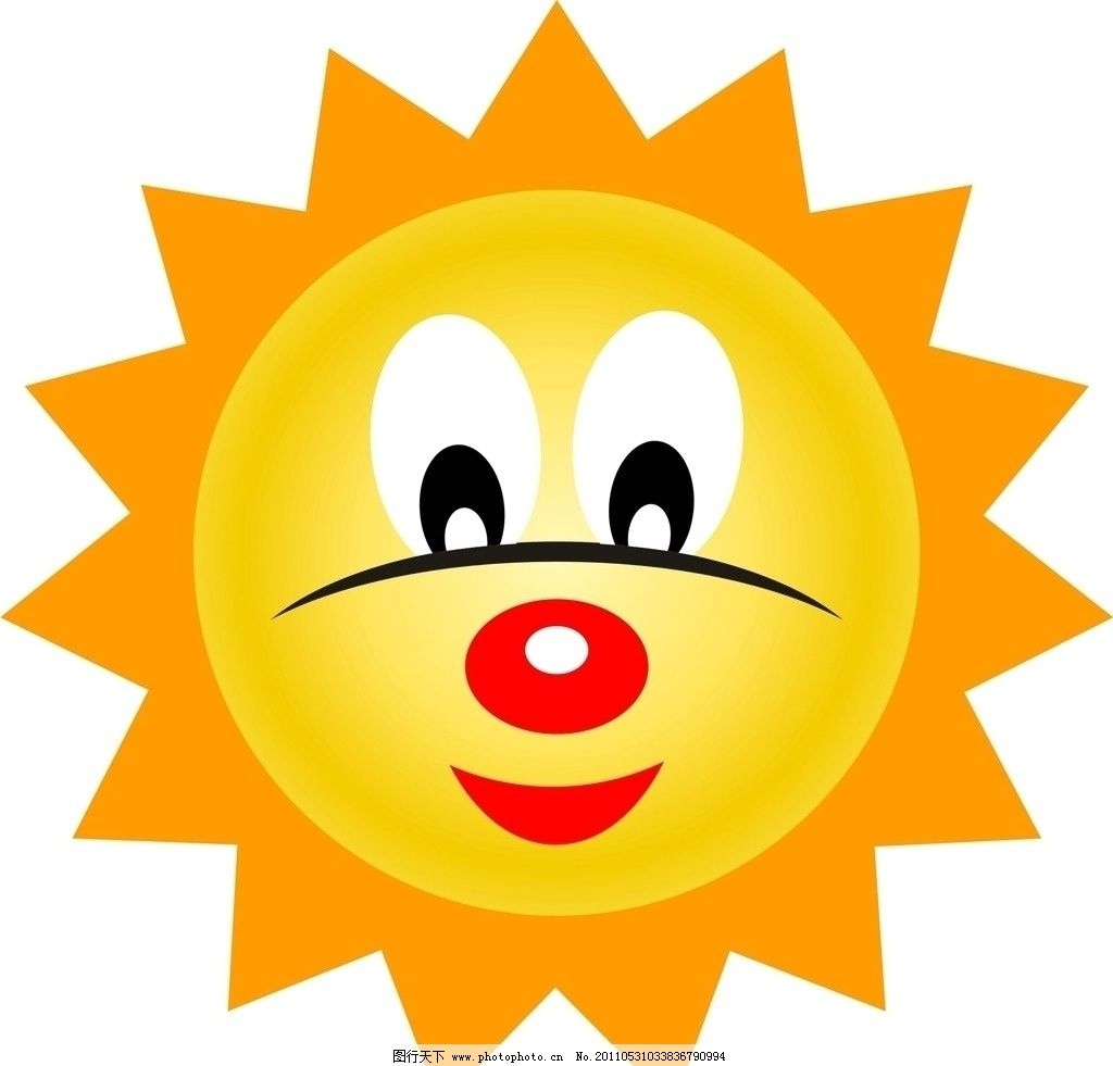 太阳公公 矢量图 黄色的太阳 红鼻子 红嘴巴 白色背景 黑色眼睛 矢量
