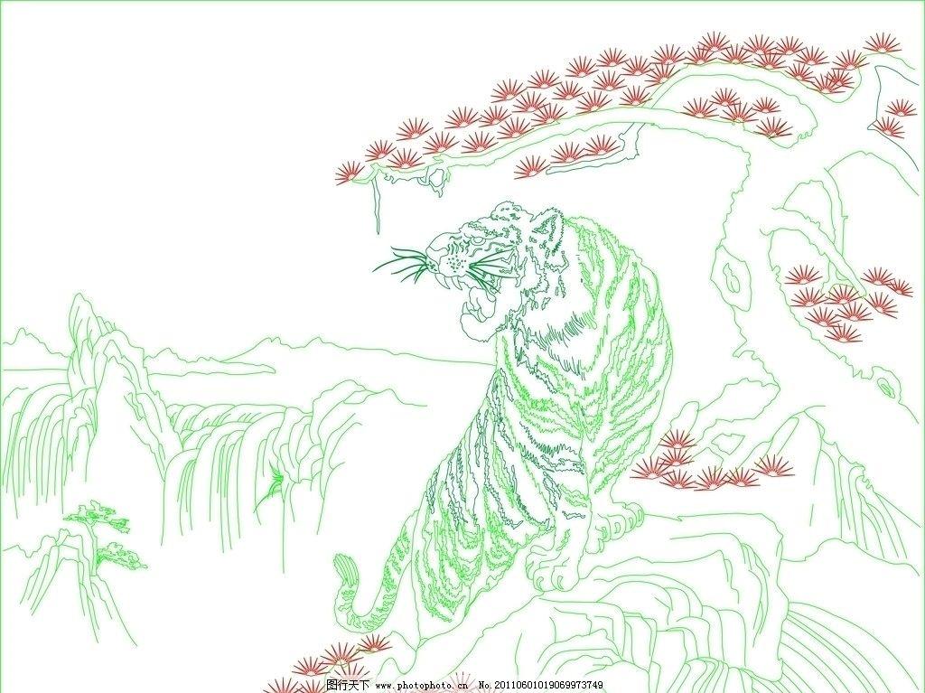 老虎 工艺玻璃 雕刻 松树 绘画书法 文化艺术 设计 300dpi jpg
